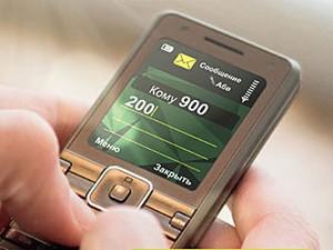 mobil-sberbank-4