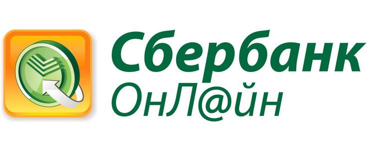 sberbank-onlajn