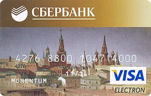 karta-mgnovennoj-vydachi-momentum-v_3