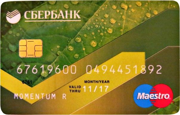 gyvvr43767y17