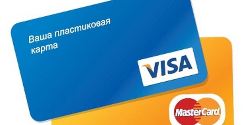 kreditnue-kartu13