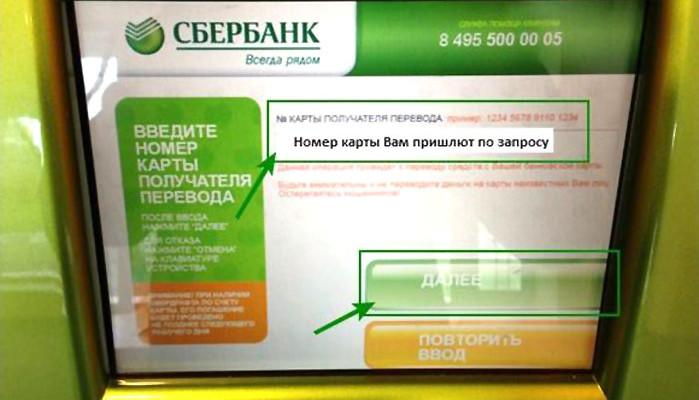 Счет зарплатной карты Сбербанка