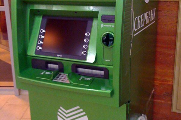 vskrytie-bankomata