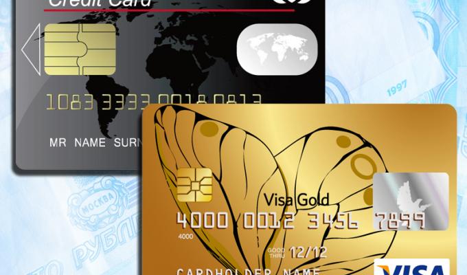 Перевод денег с карты на счет Сбербанка (3000)