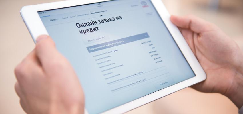 Как взять в долг в интернете онлайн?